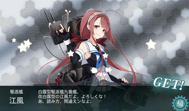 20150821-kawakaze.jpg